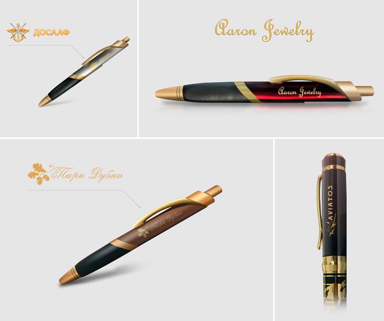 Примеры лазерной гравировки на ручках для корпоративных клиентов